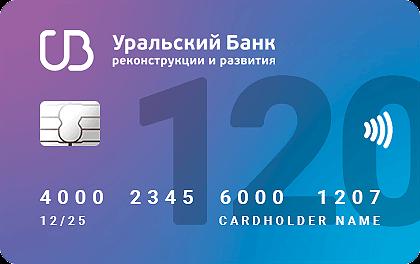 кредит в сбербанке онлайн на карту сбербанка отзывы